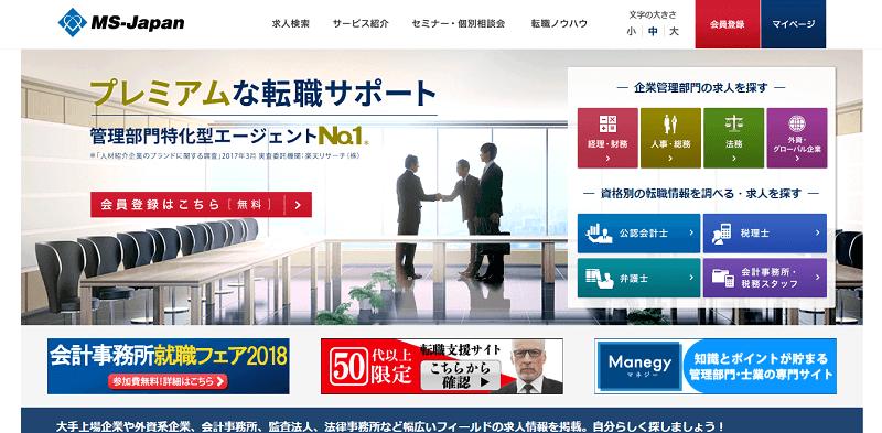 MS-Japan 800px