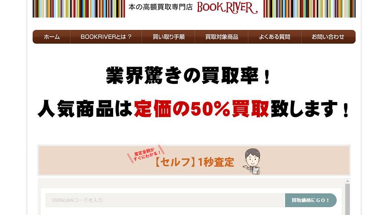 book riverpx800